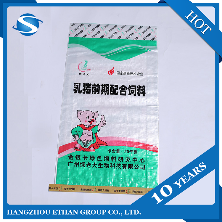 New products animal feed dog food plastic packaging pp woven bag