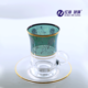 Gold plated clear glass coffee set tea set turkish crystal glass set