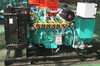 Continuous 1500rpm Generator Natural Gas with Cummins engine