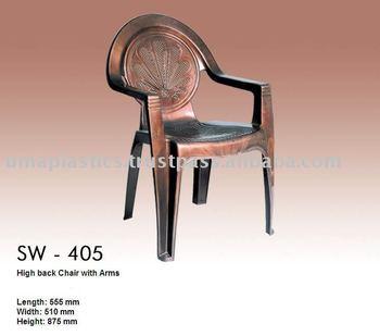 Public Chair,plastic Chair