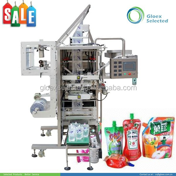 Vertical Type automatic doypack juice filling sealing packing machine