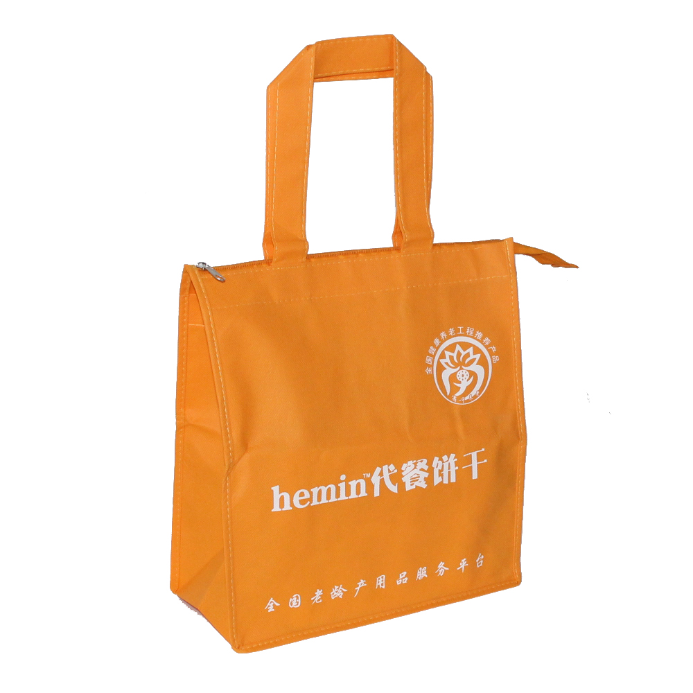 Promotional bags europe logo shopping kraft paper bag