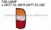 Coche cola light para mazda b2500, 98-01