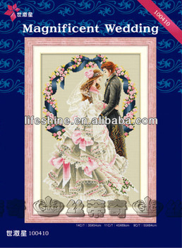 New wedding cross stitch patterns Magnificent