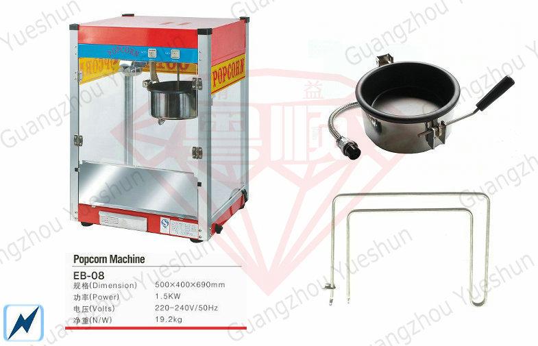 manufacturing popcorn machine