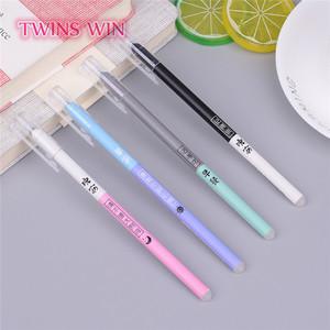 Kuwait School Office Supply Stationery Cheap wholesale 2pcs/set free  samples novelty erasable gel pen ink pens for kids