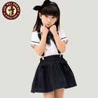 Cute Kindergarten School Uniform With Shoulder-straps