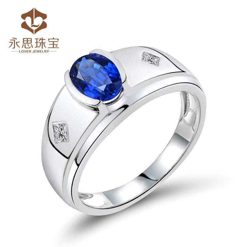 8047dc45d6abc 18k Sapphire Ring  EZ69 – Advancedmassagebysara