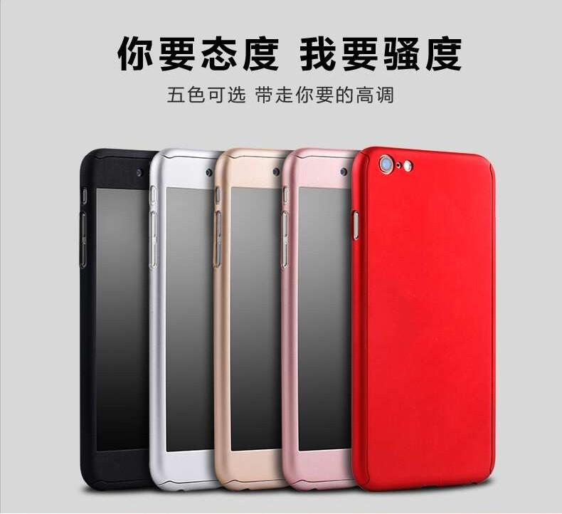 the latest e5094 454a6 For Iphone 7 Iphone 4 Iphone 6s Case Contain Front Cover Back Cover And  Nano Film Screen Protector With Packaging - Buy Case For Iphone 4,Case For  ...
