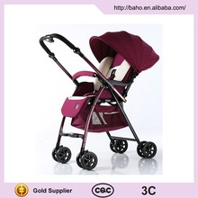 2017 Best price newest hot selling see baby stroller