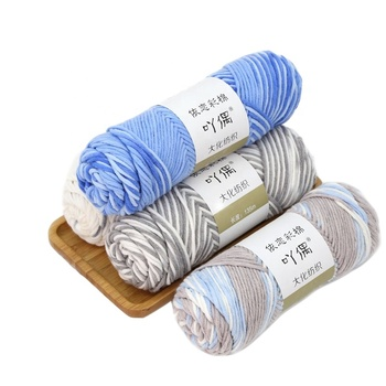 Soft milk cotton knitting yarn and crochet yarn cotton with low price