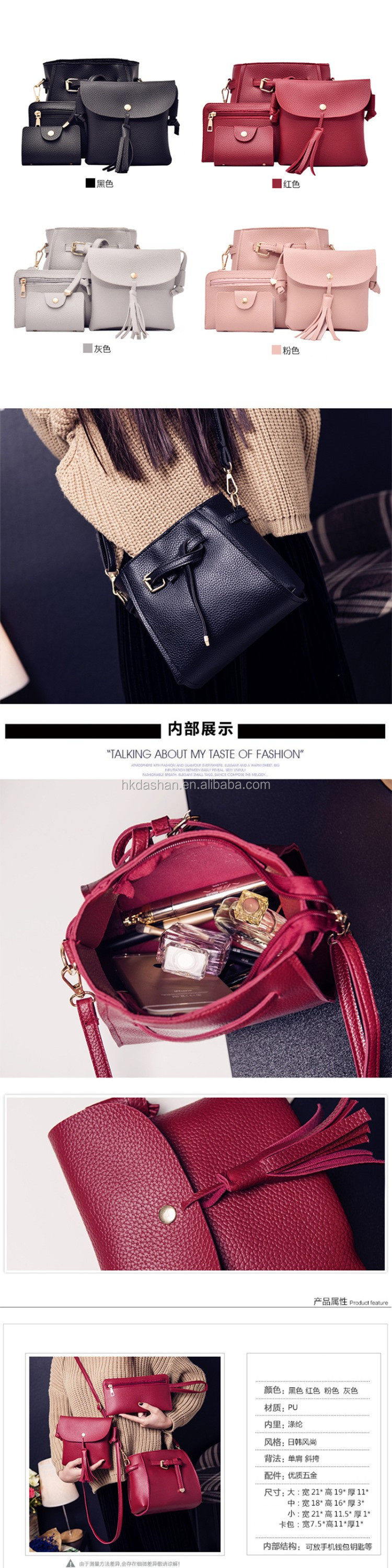 Y 038 Trendy Product Woman Hand Bag Designer Handbags Purses Luxury Las Bags Hot Ing
