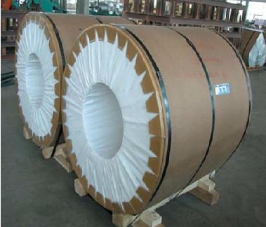 Alloy Aluminum Strip 1050 1060 1070 1100 3003