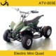 2017 kids electric cheap atv for sale