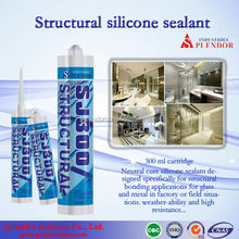 low price structural silicone Sealant / marine silicone sealant/ clear coat for silicone sealant adhesive