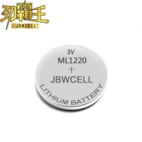 ML1220 3V rechargeable lithium coin cell battery