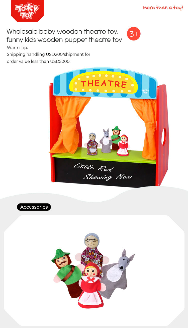 Wholesale baby wooden theatre toy, funny kids wooden puppet theatre toy