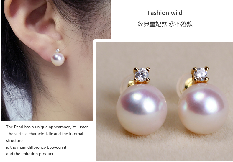 7 5mm Natural Anese Pearl Real 18k Gold Earring Korean