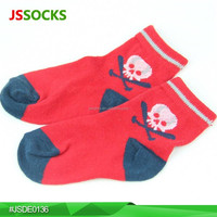 Skull Sock Men Fuzzy Dress Socks