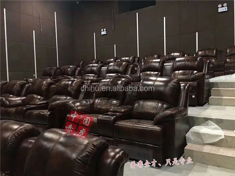 High end home theater sofa,power recliner loveseats for home theater
