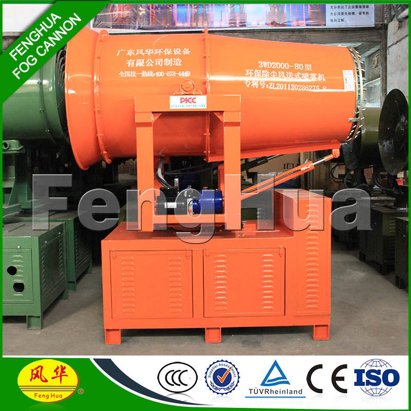 Automatic Fine Mist Water Sprayer Dust Suppression Ds-80 For Power ...