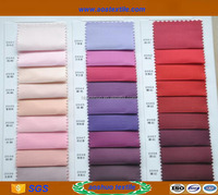 66D*75D 255T 80gsm polyester lining fabrics from china supplier fabrics textile