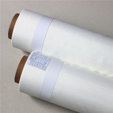 200 mikron nylon kaffee filter mesh <span class=keywords><strong>stoff</strong></span>