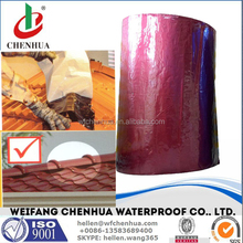 Bitumen roof felt adhesive , Flashing tape --- China factory direct sales online