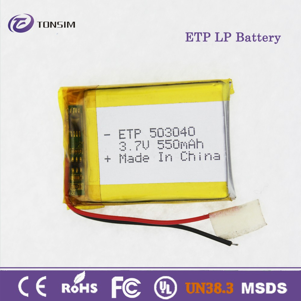 Factory hot selling 3.7v dry battery rechargeable battery
