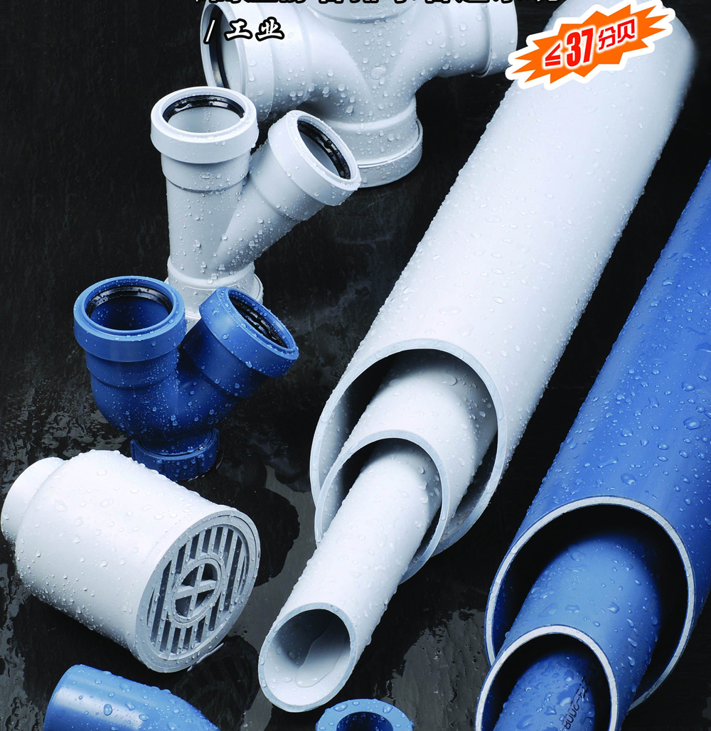 48 Culvert Pipe Wholesale, Pipe Suppliers - Alibaba