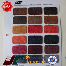 faux leather, PU leather cover material