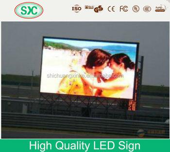 xxx video chip