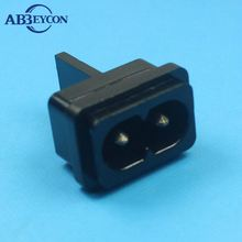 abbeycon rail mounted power socket 10A 230V AC Sii cert. outlets T3 ac adaptor socket