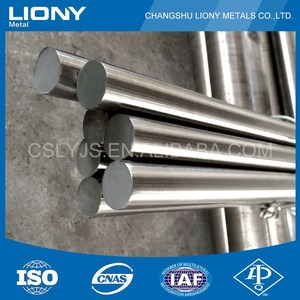 monel 400 forged rods-ingots-forgings -nickel copper alloy