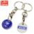 Promotional shopping cart chip trolley coin keychain with logo