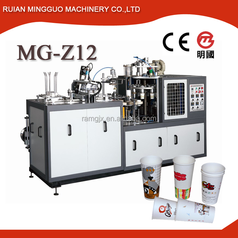 Automatic Forming Paper Cup Machine /paper Plate Coffee Tea Paper Cup  Making Machine Price - Buy Low Price Ice Cream Cup Making Machine,Coffee  Paper