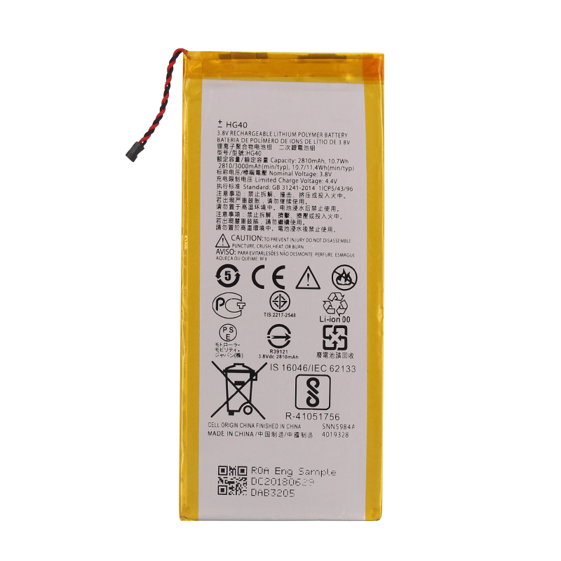 New Replacement cell phone battery  for Motorola MOTO G5 Plus