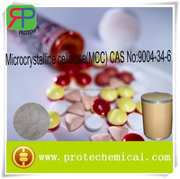 2016 big promotion MCC pharmaceutical raw material chemicals with down price