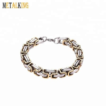8mm Stainless Steel Byzantine Bracelet For Men Link Chain Silver Gold Two Tone