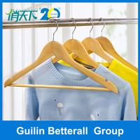 Wooden suit clothes coat buy cloth hanger online