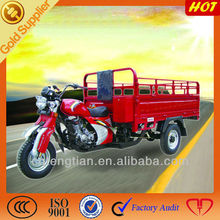 250CC Work Tricycle for Cargo