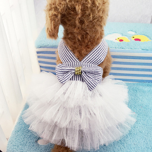 Cute Design Striped Sling Skirt For Pet Dresses Dog Clothes