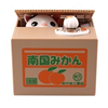 /product-detail/amazon-hot-selling-stealing-cat-money-box-cute-plastic-cat-piggy-bank-60813041205.html