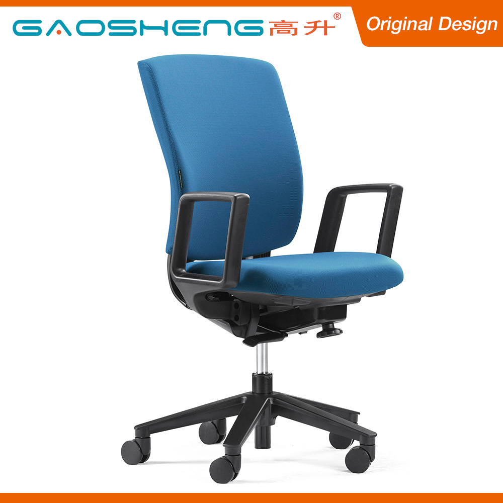 GS-G512B Comfortable fabric clerk task office chair