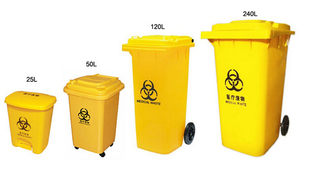 En840 Hospital Waste Bin / Clinic Dust Bin/ Medical Garbage Bin ...