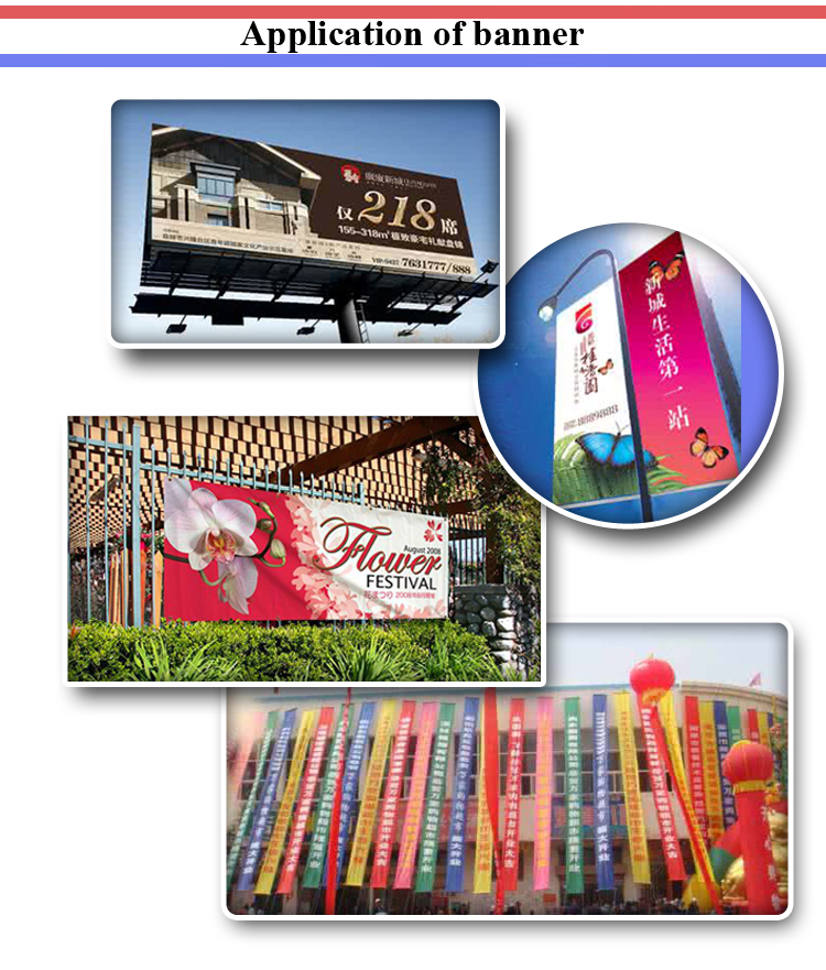 Free Samples Advertising PVC Banner Material 13oz Vinyl Banner