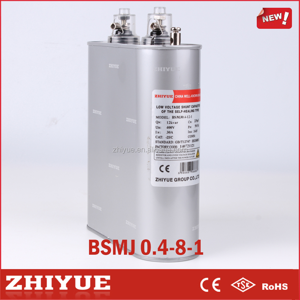 0.4 kv 8 kvar no oil leakage low voltage electrolytic shunt power capacitor