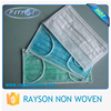 /product-detail/medical-consumable-non-woven-3-ply-surgical-disposable-face-mask-60375301267.html