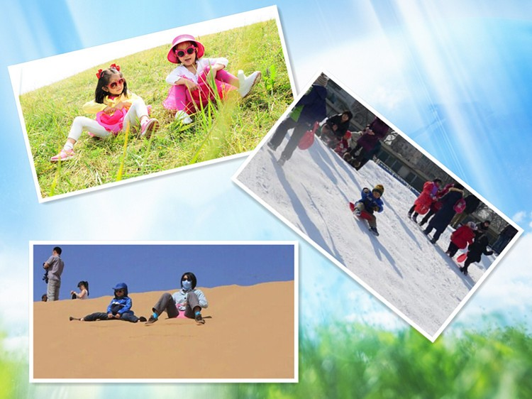 Outdoor Skiing Children Plastic Sand Boarding Plastic Snowboard