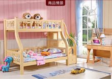 Etagenbett Niedrig : Aktion niedriges kinderbett einkauf